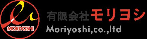大阪の業務用製麺会社
